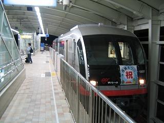 2004102101