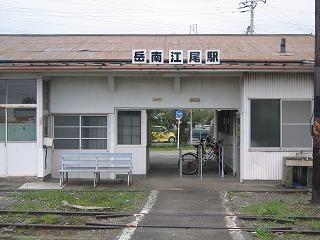 2005082809