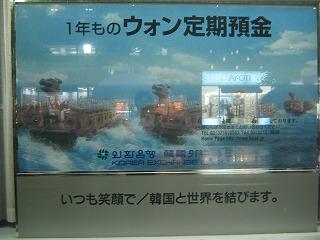 2005090501
