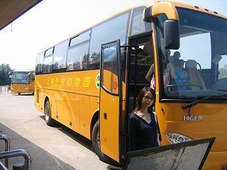 2005091603