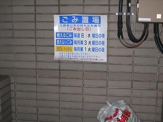 2005091807