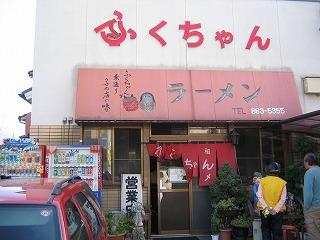 2005112503