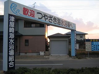 2005112504