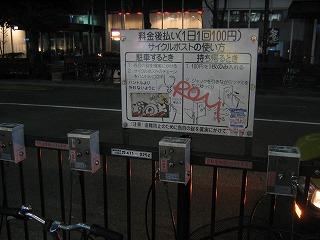 2005112510
